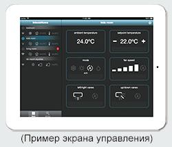 Пример экрана управления.