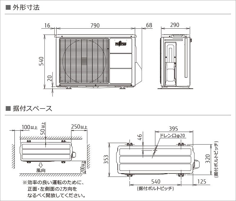FUJITSU GENERAL Japan - 富士通ゼネラルインバーター冷暖房エアコン「ノクリア」 CシリーズAS-C40G