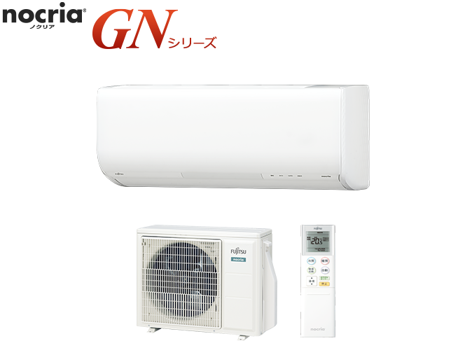 nocria® GNシリーズ「室内機 AS-GN28H2」「室外機 AO-GN28H2」「リモコン」のイメージ