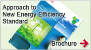 Approach to New Energy Efficiency Standard : Brochure